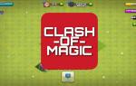 Скачать обновленный приватный сервер Clash of magic COC 2018