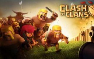 Скачать обновление Clash of Clans 9.256.4